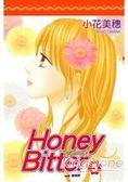 苦澀的甜蜜 Honry Bitter05
