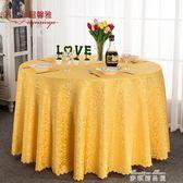 酒店桌布布藝圓形餐桌布飯店餐廳家用臺布訂製歐式方桌大圓桌桌布   麥琪精品屋