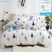 《竹漾》台灣製100%精梳棉雙人加大四件式鋪棉兩用被床包組-文青日常