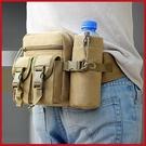 多功能戶外戰術水壺腰包手機掛包 休閒登山健行旅行斜跨包【AE16162】 JC雜貨