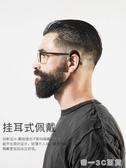 藍牙耳機骨傳導概念隱形掛耳式開車防水迷你超小無線運動跑步不入耳耳戴可接聽【帝一3C旗艦】