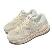 New Balance 復古休閒鞋 57/40 女鞋 奶茶色 杏色 香草奶油 5740 大N 限量 【ACS】 W5740CEB
