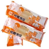 百香果冰棒100g(25支/盒)共2盒特惠價!!