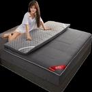 床墊加厚軟墊宿舍床褥子學生單人租房專用榻榻米海綿墊被地鋪睡墊 【全館免運】