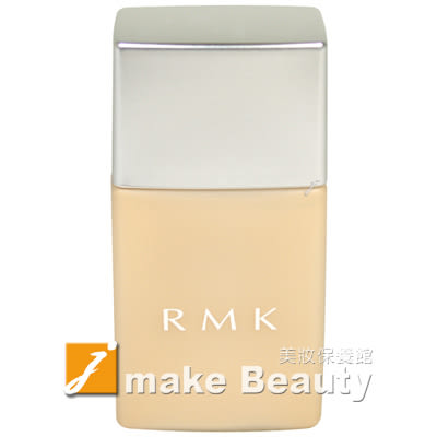 RMK 高效UV輕透粉底液SPF50+PA+++(30ml)[5色]《jmake Beauty 就愛水》