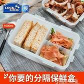 【免運快出】 分隔飯盒微波爐保鮮盒韓式便當盒長方形塑膠兒童水果盒 奇思妙想屋