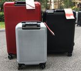 尾單女行李箱20寸超輕密碼箱復古旅行箱【洛麗的雜貨鋪】