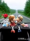 車內飾品創意個性車載香水擺件汽車用品車子車上高檔女  艾莎
