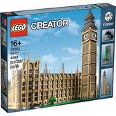 樂高積木 LEGO《 LT 10253 》CREATOR 系列 - 大笨鐘