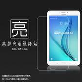 ◇亮面螢幕保護貼 SAMSUNG 三星 Galaxy Tab E 8.0 T3777 8吋 LTE版 平板保護貼 軟性 亮貼 亮面貼 保護膜