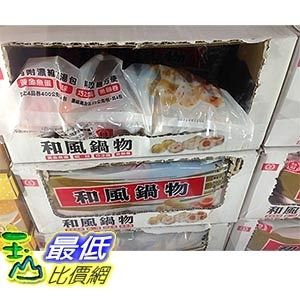 [COSCO代購] 需低溫配送無法超取 桂冠 和風鍋物綜合包 1.688公斤 C61741