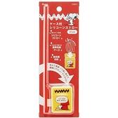 小禮堂 史努比 攜帶型盒裝矽膠吸管 環保吸管 直吸管 細吸管 (紅 狗屋) 4973307-50220