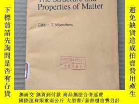 二手書博民逛書店the罕見structure and properties of matter(P591)Y173412