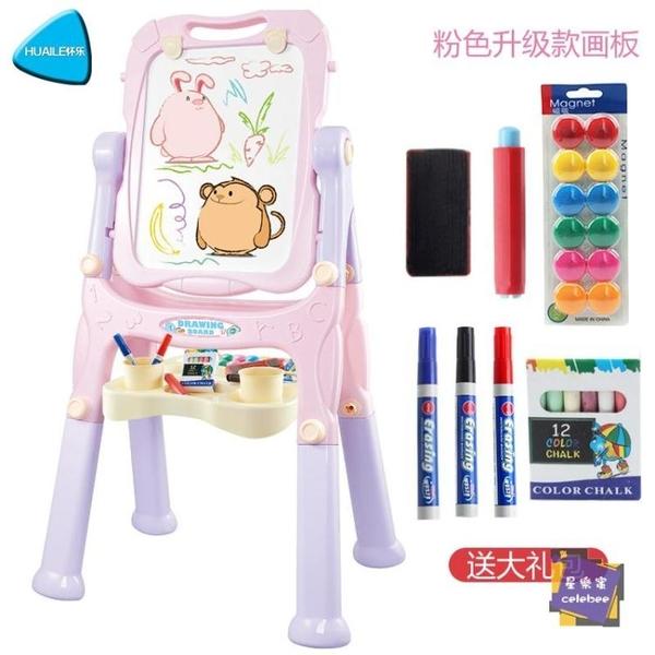 畫板 兒童畫板磁性雙面支架式可翻轉男女生小孩寫字塗鴉黑白畫板T 4款 交換禮物