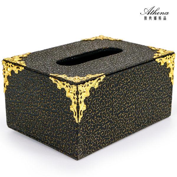 【雅典娜家飾】經典藤蔓紋金色邊飾紙巾盒-GF65