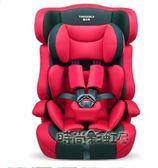 兒童安全座椅 汽車用嬰兒寶寶小孩車載座椅0-4-6-12歲3C可ISOFIXigo「時尚彩虹屋」