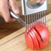 ✭慢思行✭【P464】不銹鋼洋蔥叉 洋蔥切 插肉針 304 蔬菜 水果 切菜 保護器 切片 固定器