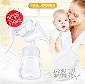 孕泰吸奶器手動吸力大孕婦產後擠奶器母乳收集器無需電動拔奶器igo 衣櫥の秘密