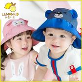 八八折促銷-寶寶太陽帽男夏天兒童帽子沙灘帽女童夏季小孩空頂帽防曬帽遮陽帽