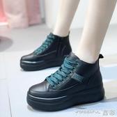 鬆糕鞋 厚底鬆糕鞋女秋冬季加絨女鞋百搭加棉黑色高幫鞋子潮交換禮物