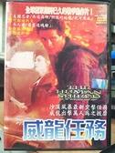 挖寶二手片-0B07-175-正版DVD-電影【威龍任務】-麥可都迪柯夫 泰德波斯特(直購價)