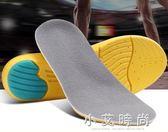 鞋墊 運動鞋墊透氣減震加厚男女吸汗防臭硅膠氣墊軟籃球鞋保暖春季 小艾時尚