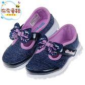 《布布童鞋》SKECHERS_GO_WALK系列銀藍紫兒童休閒鞋(13~18公分) [ N8S175B ]