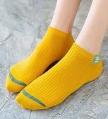 襪子女士短襪淺口可愛襪子