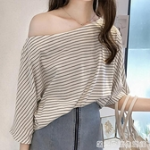 夏裝新款大碼女裝條紋t恤女200斤胖mm短袖上衣寬鬆體恤打底衫 居家物語