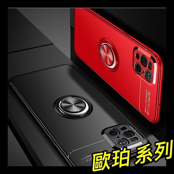 【萌萌噠】歐珀 OPPO Find X3 Pro 新款流光指環扣 360度旋轉支架保護殼 磁吸車載 全包防摔軟殼手機殼