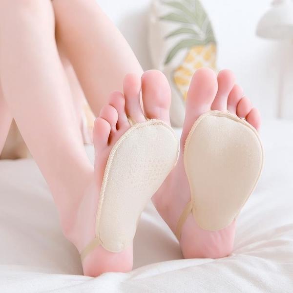 促銷 高跟鞋半掌襪子女腳底襪全隱形淺口吊帶船襪夏季前腳掌襪硅膠防滑