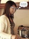 廚房做飯炒菜護臉防油濺面罩燒菜防油煙煮飯防護面具燒 洛小仙女鞋