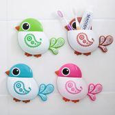 四色可愛小鳥盥洗收納架【美麗間】