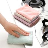 現貨-28x15cm北歐風極細纖維雙面吸水洗碗巾 加厚不掉毛不沾油洗碗巾【B108】『蕾漫家』