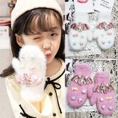 兒童手套兒童手套秋冬季加厚保暖女童寶寶卡通可愛小學生幼兒女孩冬天促銷好物