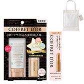 【10周年紀念限定】COFFERT D'OR & 三麗鷗 正品聯名款 保溼修容套組 (贈KITTY提袋)