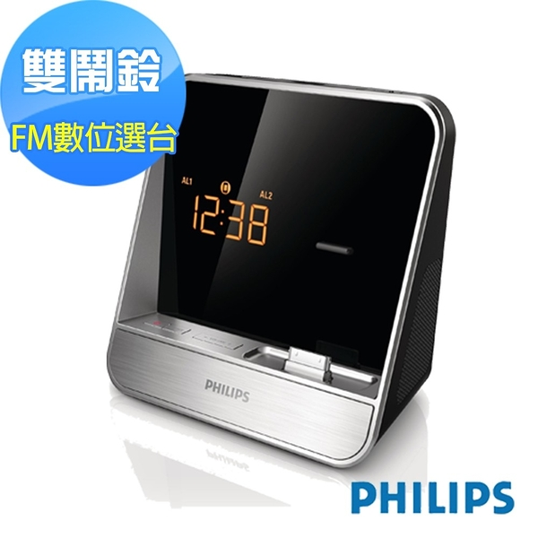【福利品出清】 PHILIPS飛利浦 時鐘收音機 AJ5300D