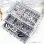 超大防塵耳釘項鍊首飾盒透明壓克力飾品收納盒飾品桌面抽屜防塵盒 溫暖享家