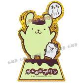 日本進口布丁狗三麗鷗經典系列薄型閃閃貼紙512289【玩之內】