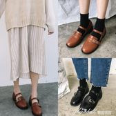 韓版甜美春秋新款復古圓頭女學生娃娃休閒一字扣單鞋小皮鞋女  蜜拉貝爾