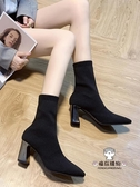 短靴 針織彈力襪靴女短筒2019新款網紅尖頭粗跟高跟瘦瘦靴馬丁靴潮