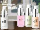 美國e.l.f. Face Primer 妝前打底霜系列 飾底乳 妝前乳 14ml elf原裝進口【彤彤小舖】