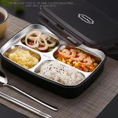保溫飯盒  不銹鋼保溫飯盒便當盒快餐盤分格學生帶蓋韓國食堂簡約【好康89折限時優惠】