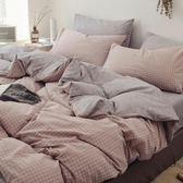 ins全棉四件套純棉水洗棉網紅被套宿舍床單女三件套簡約床上用品【完美3c館】