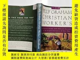 二手書博民逛書店【英文原版】The罕見Billy Graham Christia