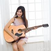 吉他 初學入門民謠新手練習樂器學生吉他 ZB701『美鞋公社』