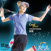 【瑪蒂斯】女款短袖POLO衫(湖水藍) 吸濕排汗衣 時尚休閒服 運動衫S5301