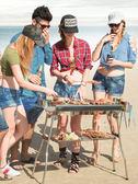 燒烤架 千尚不銹鋼燒烤架戶外5人以上家用木炭燒烤爐野外工具3全套碳爐子igo 雲雨尚品