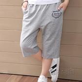 男童短褲休閒中褲薄款純棉寬鬆童裝中大童夏季七分褲兒童運動褲子 喜迎新春