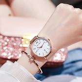 手錶女士初中學生防水簡約氣質ins風時尚2020年新款電子機械女錶 【夏日新品】